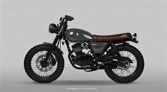 MUTT motorcycles HILTS 125