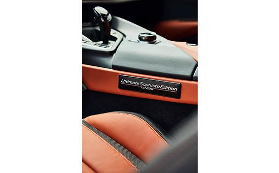 i8 クーペ アルティメットソフィストエディション(特別仕様車)