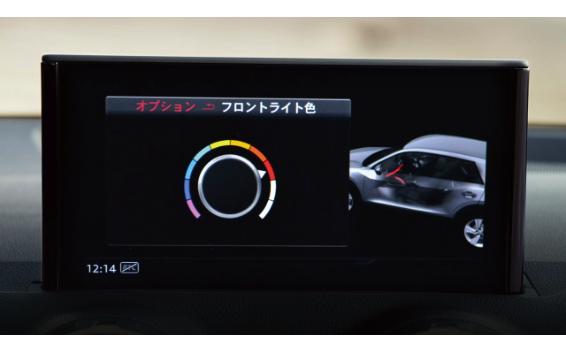 Q2 1st エディション(特別仕様車)