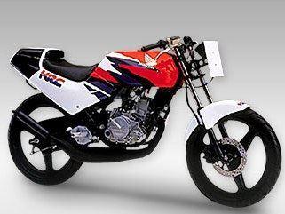 ホンダ NS50R