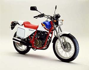 ホンダ FTR250