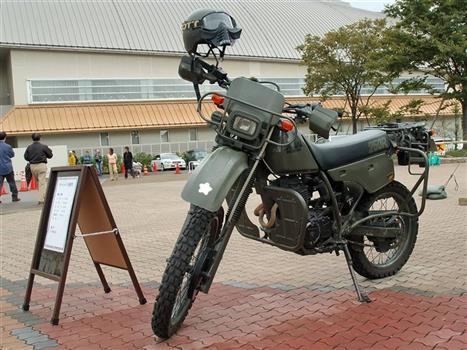 ホンダ XLR250R防衛庁仕様車