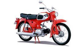 ホンダ ベンリィ90C200