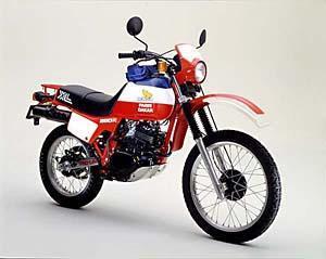 ホンダ XL250R パリダカール
