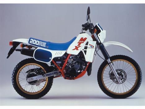 ホンダ MTX200RII