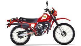 ホンダ MTX50