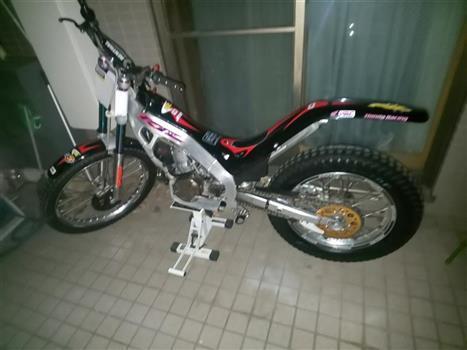 ホンダ RTL250