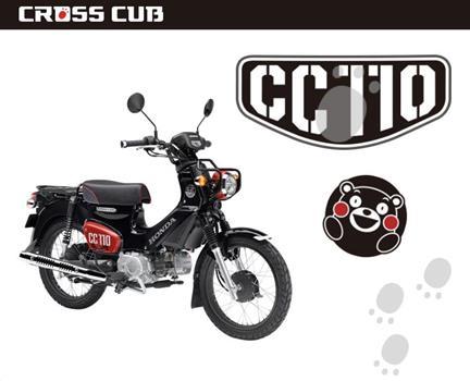 ホンダ クロスカブ CC110