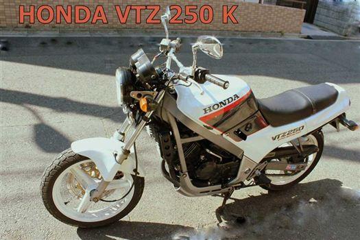 ホンダ VTZ250K