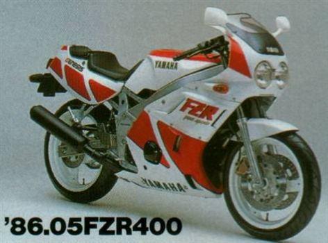 ヤマハ FZR400