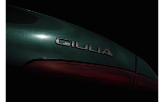 ジュリア 2.0ターボ ヴェローチェ ヴィスコンティエディション(特別仕様車)