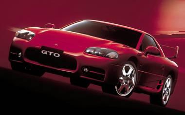 三菱 GTO