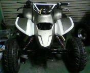 ユナリ ATV90