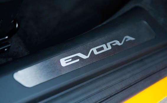 エヴォーラ 400