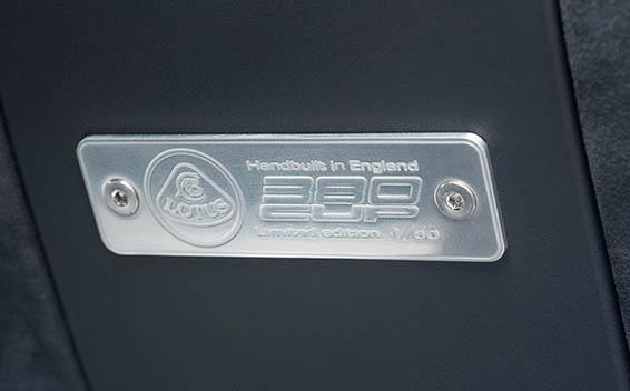 エキシージ カップ 380(特別仕様車)