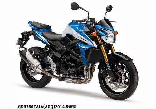 スズキ GSR750ABS