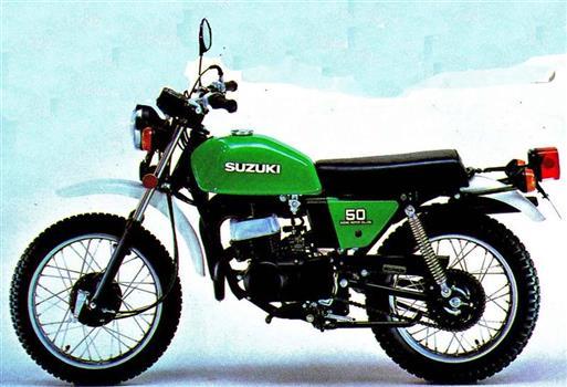 スズキ ミニタン50