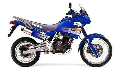 スズキ DR650RS