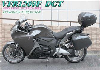 ホンダ VFR1200F-DCT