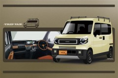 ホンダアクセス、東京オートサロン2019にN-VANベースなど5台のコンセプトを出展