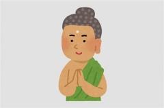 怒りを抑え事故を減らす「仏教運転術」のススメ
