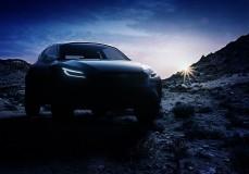 スバル、3月5日に新しいコンセプトカーを世界初披露 新型クロスオーバーか!?