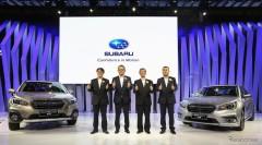 スバル レガシィ改良新型を中国発売