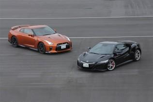 NSXとGT-R、限界走行テスト