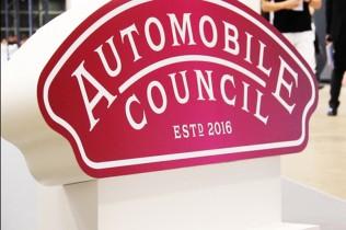 ヘリテージカー集結『オートモビル カウンシル 2016』(国産編)