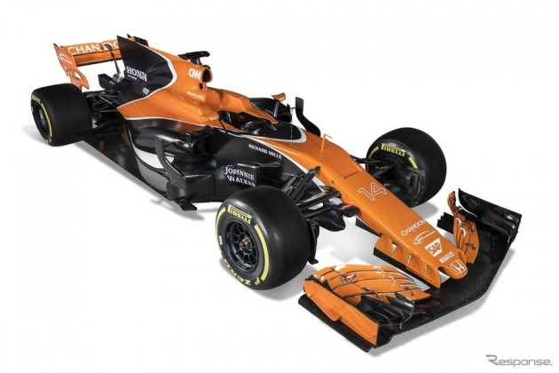 F1 マクラーレン・ホンダ、カラーリング一新
