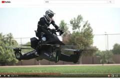人が乗れるドローン? ドバイ警察にホバーバイク導入決定。試乗映像も公開