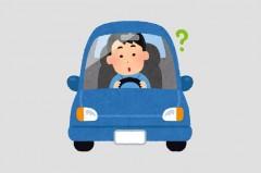 アホドライバーとの遭遇で心を乱されないようその行動原理を推測してみた