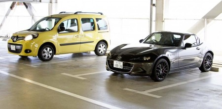駐車場内で事故に遭遇したらどう処理するべき?