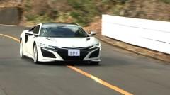 新型ホンダ NSXが京都嵐山の峠を走る