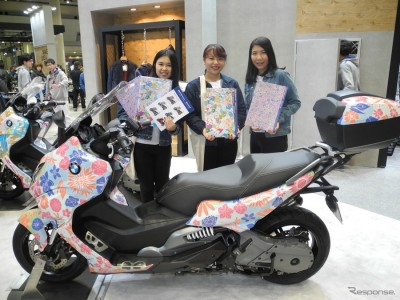 昭和女子大学とBMWがコラボ